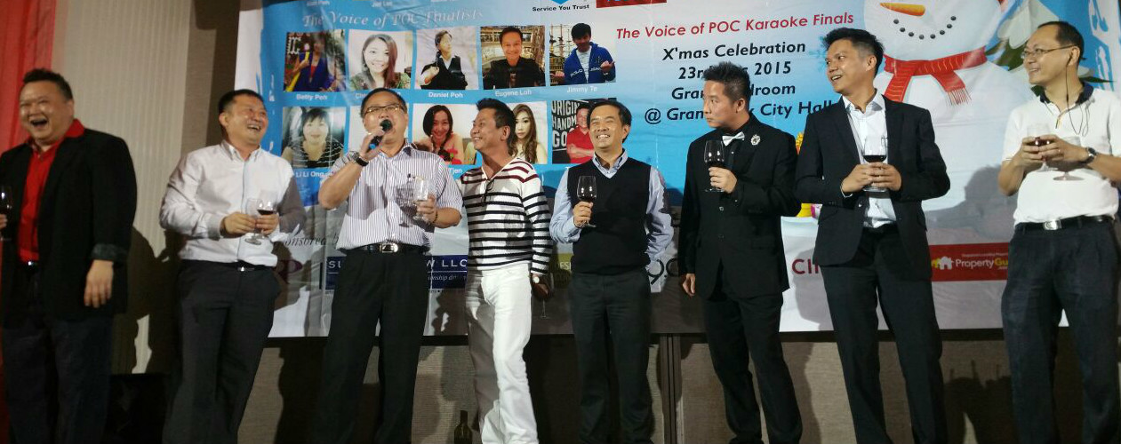 Nick Poh Division - POC Leaders on stage (Home)